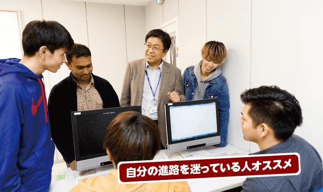 経営コンサルの安田先生になんでも聞こう!これから伸びる業界 将来活躍できる力
